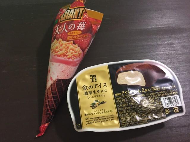大人の苺を食べてみた